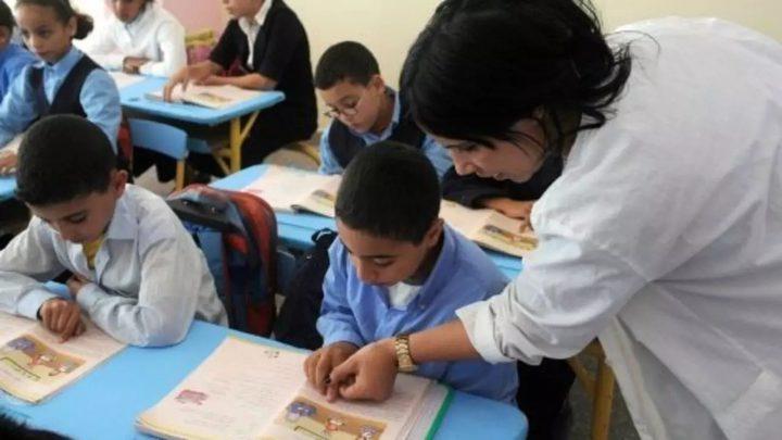 المغرب يقرر ادراج الثقافة اليهودية في المناهج المدرسية