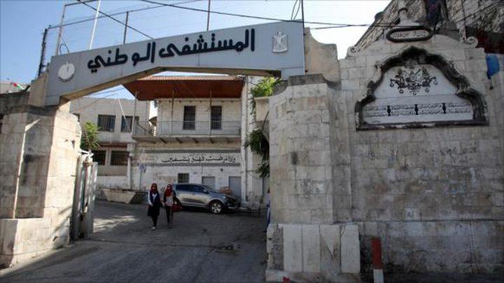 الخياط: تحويل المستشفى الوطني لاستقبال مرضى كورونا لن يحل المشكلة