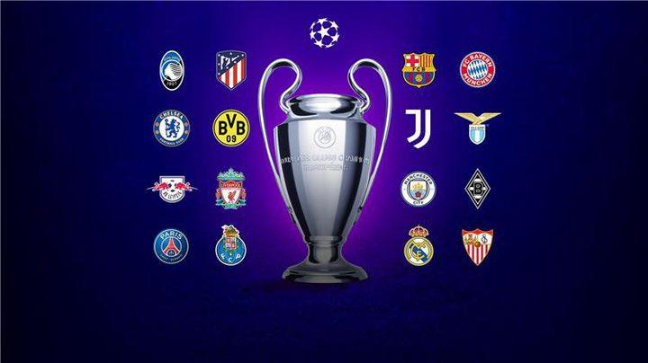 قرعة دور 16 لدوري أبطال أوروبا بايرن برشلونة يتفادى بايرن ميونخ