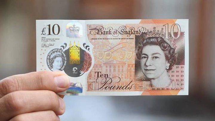 الجنيه الإسترليني يسجل أكبر مكسب يومي أمام الدولار