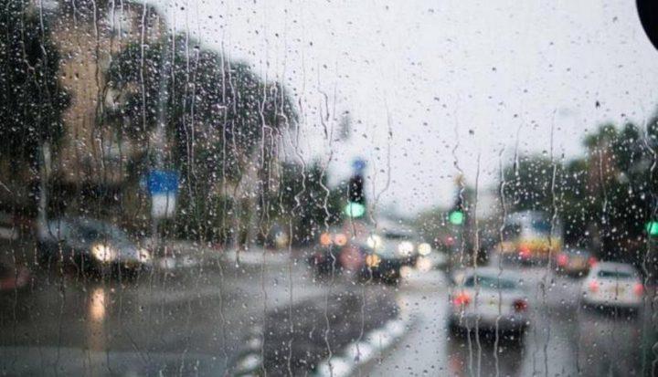 الطقس: منخفض جوي يؤثر على فلسطين اليوم ويستمر حتى الخميس