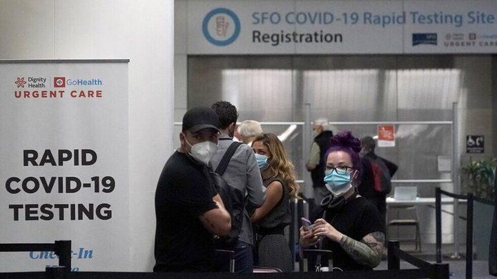 الولايات المتحدة تسجل نحو ربع مليون إصابة بكورونا في يوم واحد