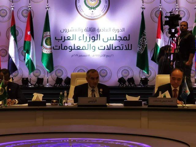 انتخاب فلسطين عضوا في المجلس التنفيذي لمجلس وزراء الاتصالات