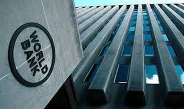 توقعات البنك الدولي بشأن أداء الاقتصاد الروسي تتحسن