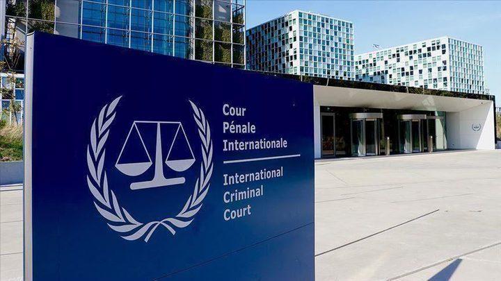 انتخاب دولة فلسطين عضوا في المكتب التنفيذي للجنائية الدولية