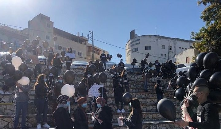 وقفة احتجاجية ضد العنف والجريمة في عيلوط