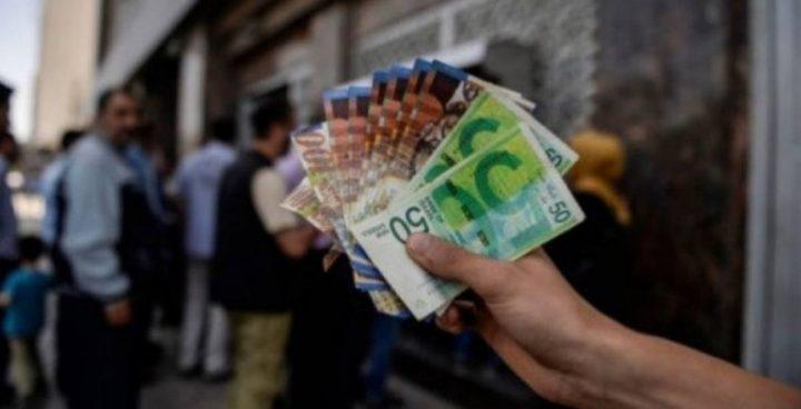المالية: صرف ما تبقى من مستحقات الموظفين العموميين غداً