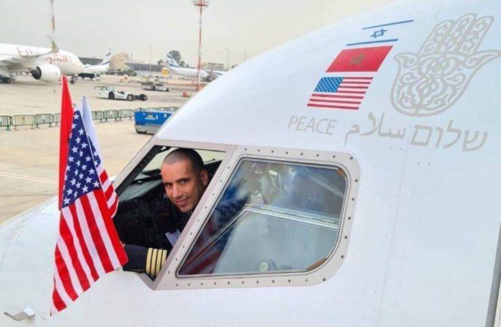 وصول أول رحلة جوية إسرائيلية إلى المغرب