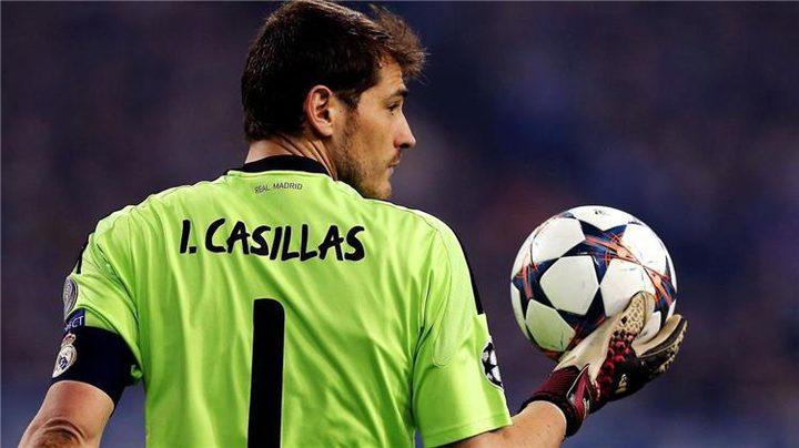 كاسياس يعود إلى ريال مدريد