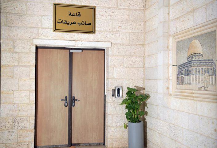 اطلاق اسم الراحل صائب عريقات على قاعة الاجتماعات في مقر الرئاسة