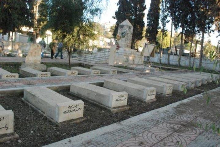 """""""الخارجية الأردنية"""" تدين استمرار أعمال الحفريات في مقبرة الشهداء"""