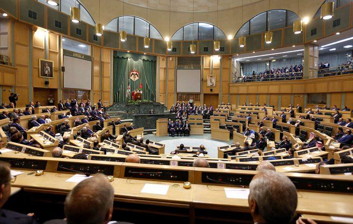 مجلس النواب الأردني يختار لجنة فلسطين النيابية