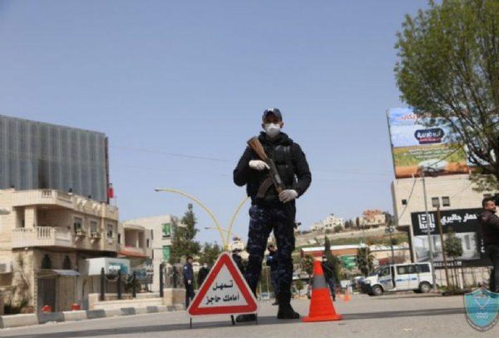 سلفيت: الشرطة تغلق محال تجارية وتفض بيت عزاء