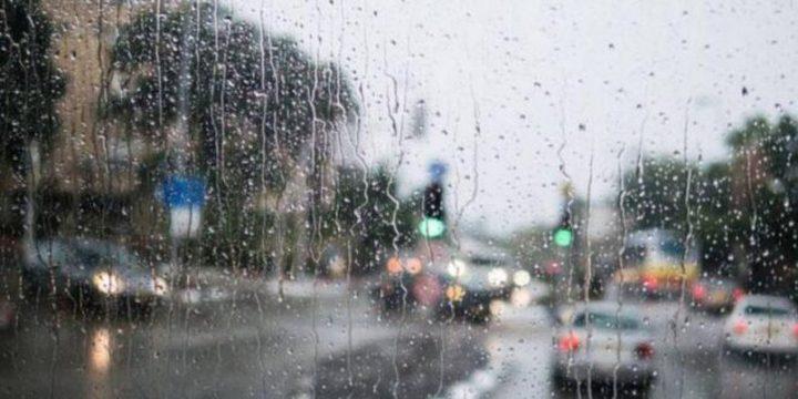 الطقس: استمرار تأثير المنخفض الجوي اليوم