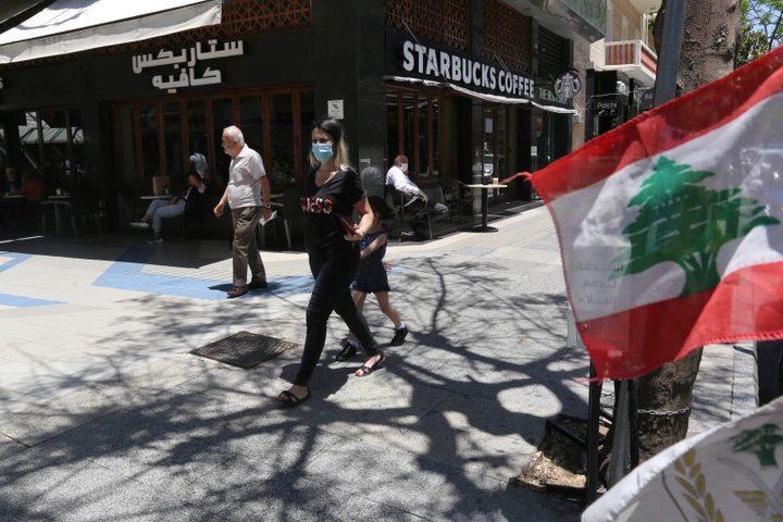 """لبنان: تسجيل 20 وفاة و2708 إصابات جديدة بـ""""كورونا"""""""