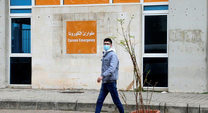 لبنان يعلن تسجيل أول حالة من الطفرة الجديدة من كورونا