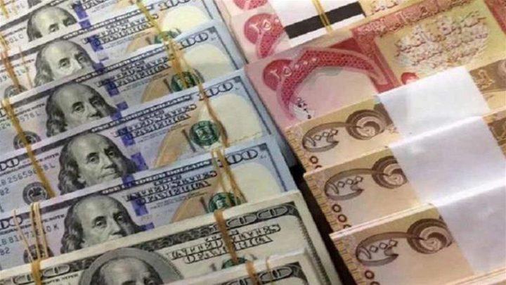 صندوق النقد يعلق على خفض سعر صرف الدينار العراقي