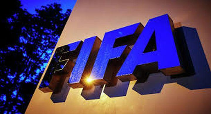 إلغاء بطولتي كأس العالم للشباب والناشئين المقرر تنظيمهما في 2021