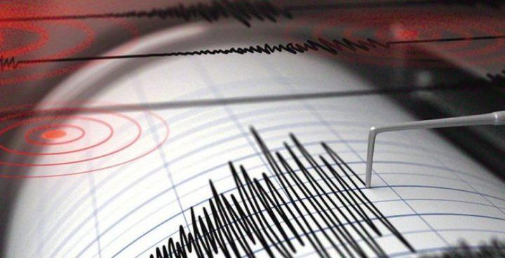 زلزال بقوة 4.1 يضرب ولاية ألازيغ شرق تركيا