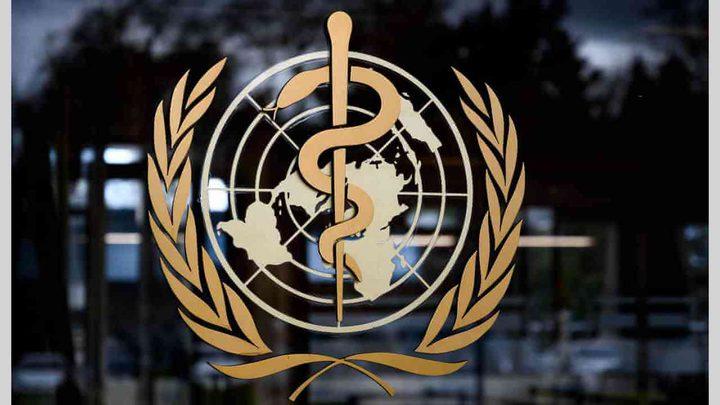 منظمة الصحة العالمية تتوقع ظهور وباء جديد في العالم