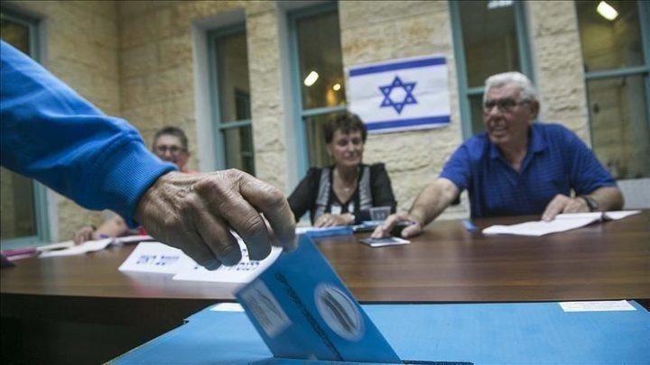تشكيل حزب إسرائيلي جديد لخوض انتخابات الكنيست القادمة