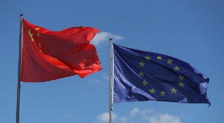 اتفاق وشيك للاستثمار بين الاتحاد الأوروبي والصين