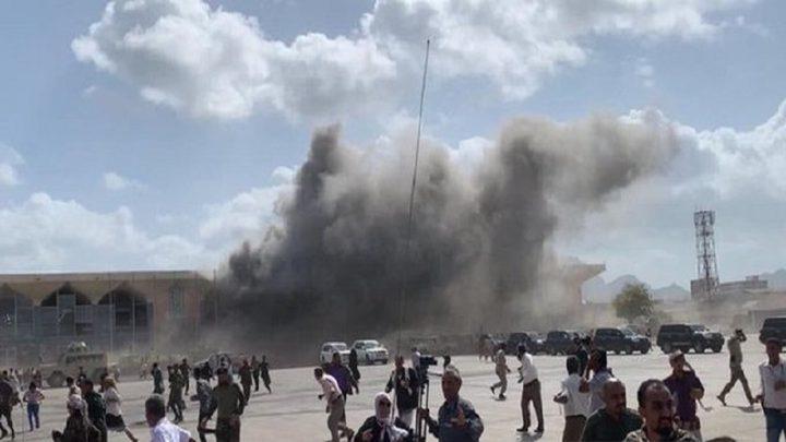 اليمن: عشرات القتلى والجرحى في انفجارات في مطار مدينة عدن