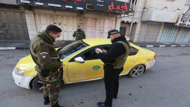 شرطة رام الله تغلق محلين تجاريين وتحرر مخالفات