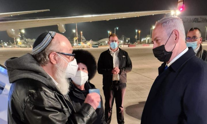نتنياهو يستقبل الجاسوس الإسرائيلي الذي أفرج عنه ترامب