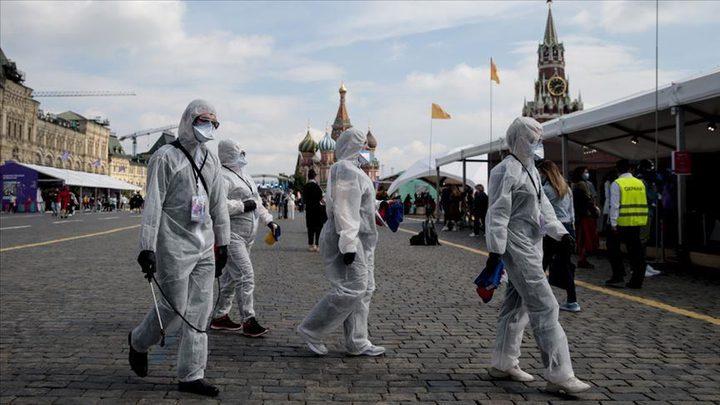 روسيا تسجل أقل حصيلة إصابات يومية بكورونا منذ نحو أسبوعين
