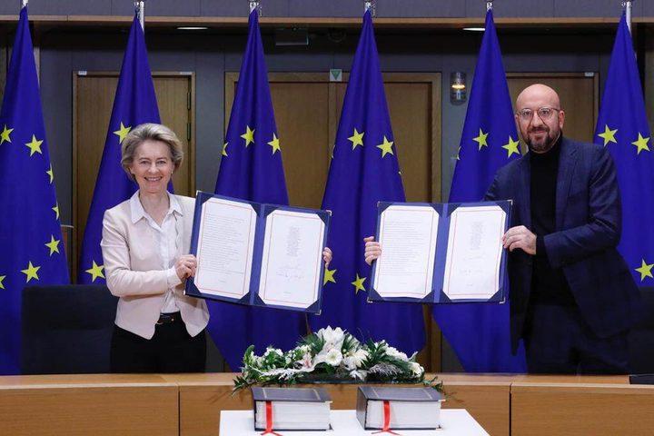 """""""بريكست"""" _الاتحاد الأوروبي يوقع رسميا اتفاقية للتجارة مع بريطانيا"""