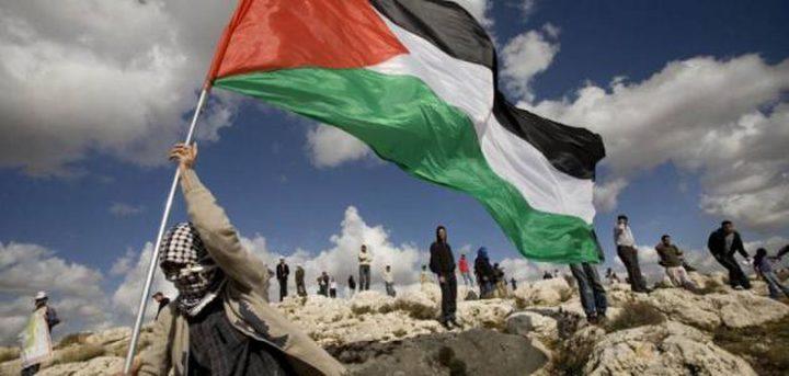 الإحصاء:13.7 مليون فلسطيني في العالم مع نهاية عام 2020