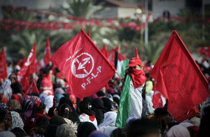 الجبهة الشعبية تهنئ الرئيس عباس لمناسبة ذكرى انطلاقة الثورة الـ56
