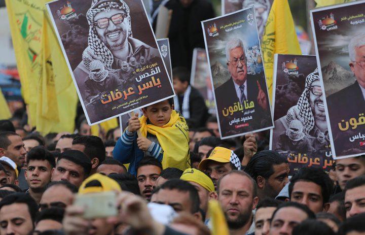 56 عاماً على انطلاقة الثورة الفلسطينية