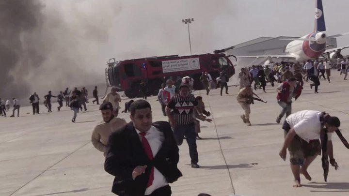 ارتفاع ضحايا الهجوم الذي استهدف مطار عدن