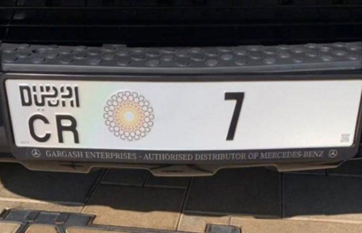رونالدو يحصل على سيارة في دبي رقمها CR 7