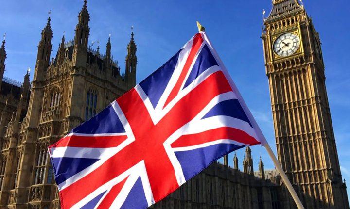 بريطانيا تفتح صفحة جديدة بعدخروجها الكامل من الاتحاد الأوروبي