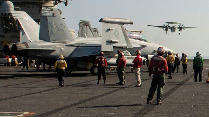 واشنطن تسحب حاملة طائرتها العاملة في الشرق الأوسط