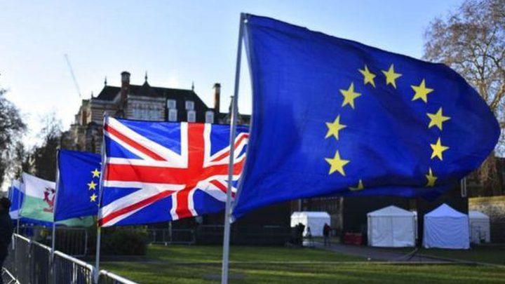 بريطانيا والاتحاد الأوروبي يطلقان حقبة جديدة من العلاقات