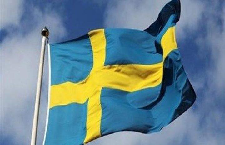 السويد تتسلم قيادة منظمة الأمن والتعاون في أوروبا اليوم
