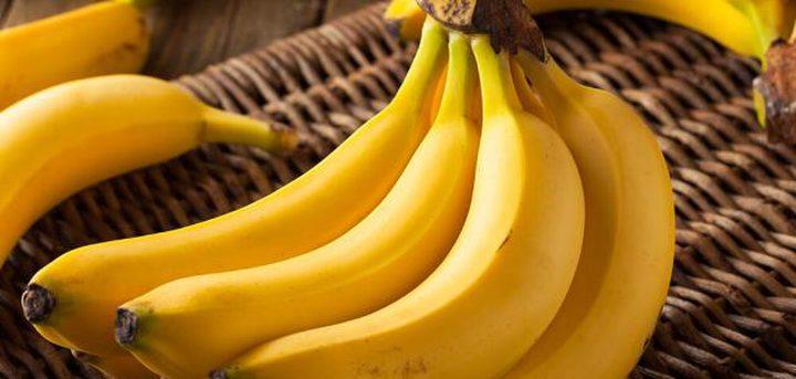 كيف يساعد الموز على فقدان الوزن الزائد؟