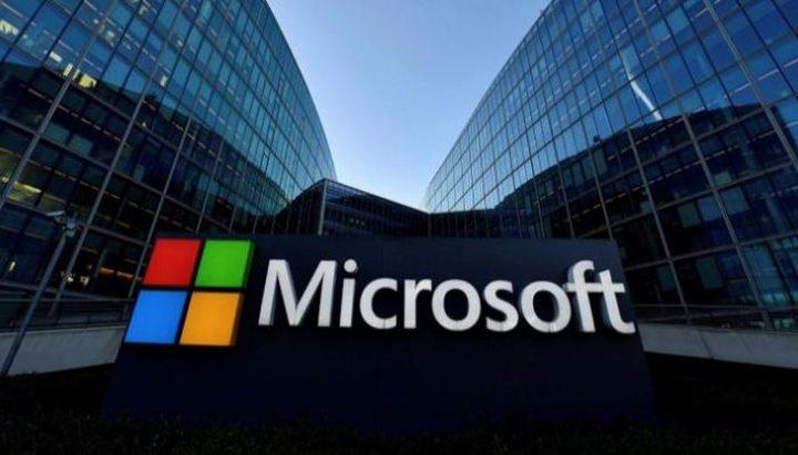 مايكروسوفت تعلن عن تعرض أنظمتها للاختراق