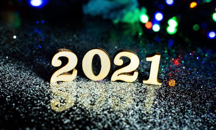 كيف تستمتع بحياة أفضل في 2021؟