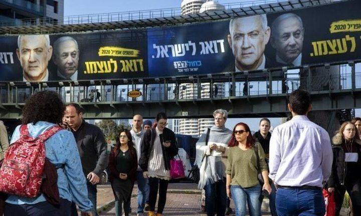 هل يستخدم نتنياهو القائمة العربية المشتركة كدعاية انتخابية ؟