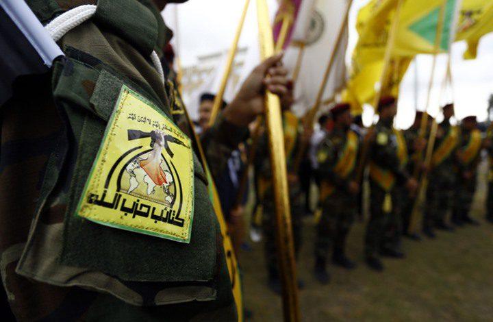 ذكرى اغتيال سليماني ....كتائب حزب الله :لن نتخلى عن سلاحنا