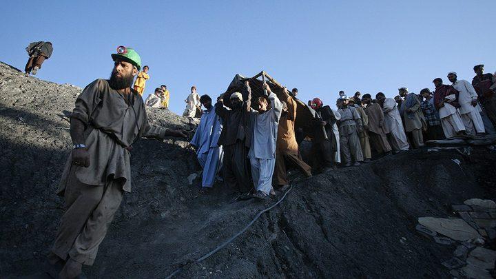 مصرع 11 عاملا في منجم للفحم في باكستان
