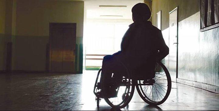 الحكومة تقر نظام التأمين الصحي للأشخاص ذوي الإعاقة