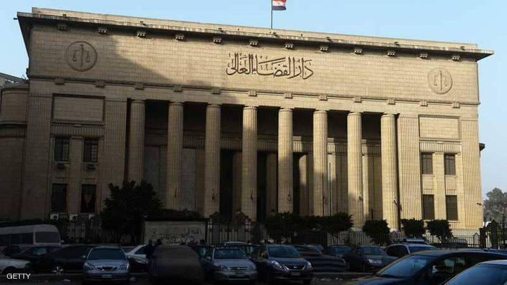 مصر.. 3 قضايا مدوية أمام المحاكم اليوم