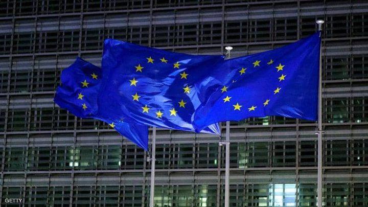 الاتحاد الأوروبي يأسف لاسئناف ايران تخصيب اليورانيوم بنسبة 20%