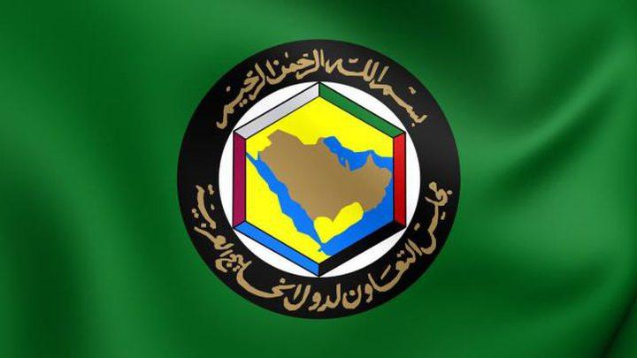 القمة الـ41 لمجلس التعاون لدول الخليج تنطلق اليوم في السعودية